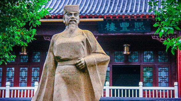 """王安(an)石(shi)的""""三不足(zu)""""斗(dou)爭精(jing)神"""