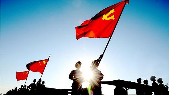 """黨的領導是戰勝一切(qie)困難和風(feng)險的""""定海神針"""""""