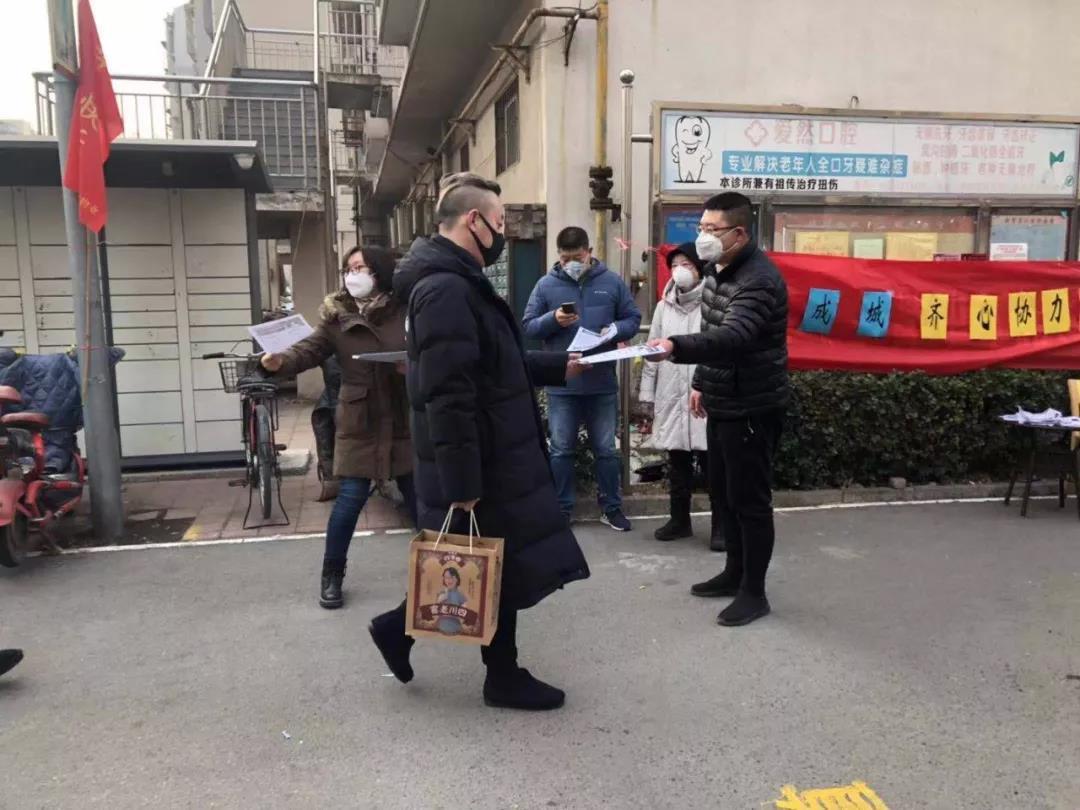 河北区纪委监委——将初心践行在疫情防控战役中