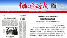 天津监督检查关爱医务人员措施落实情况 把温暖传递给白衣战士