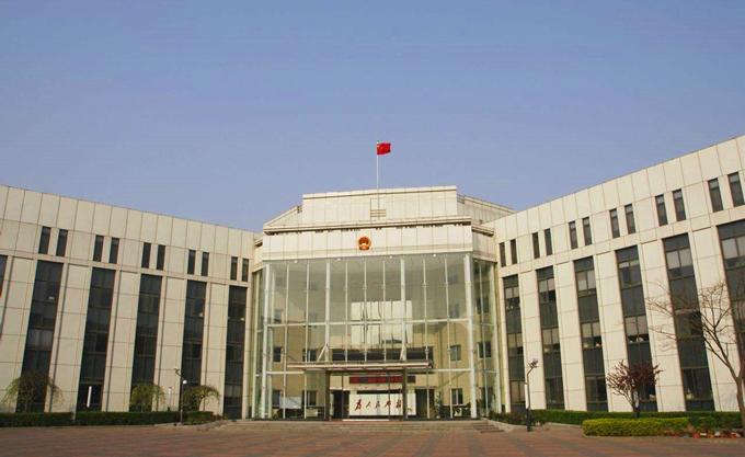 河北区人民法院:压实主体责任 狠抓责任落实