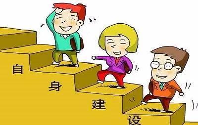 """【派驻动态】第一派驻纪检监察组:抓实""""五常"""" 锻造铁军"""