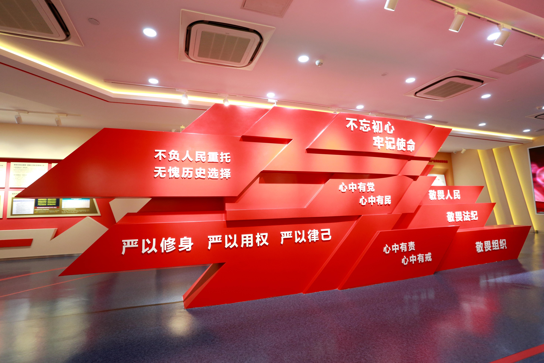 津南区警示教育中心3