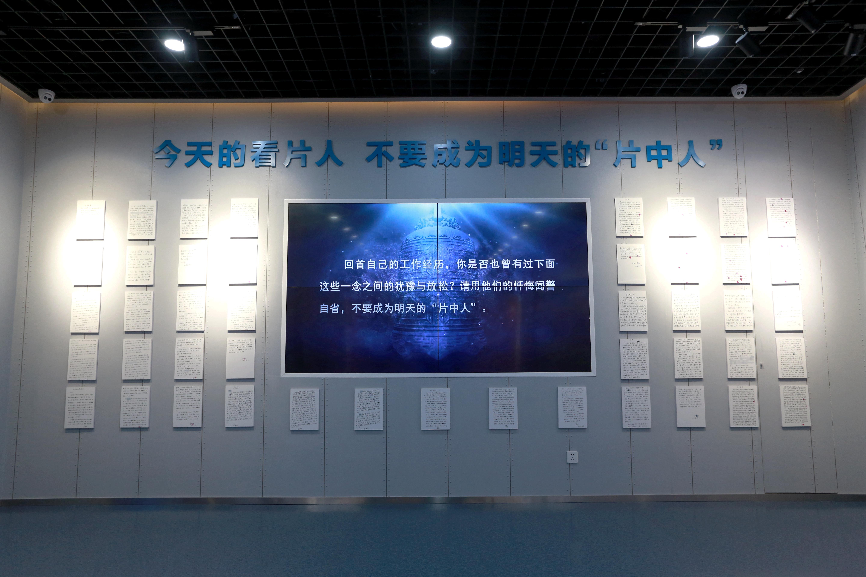 津南区警示教育中心4