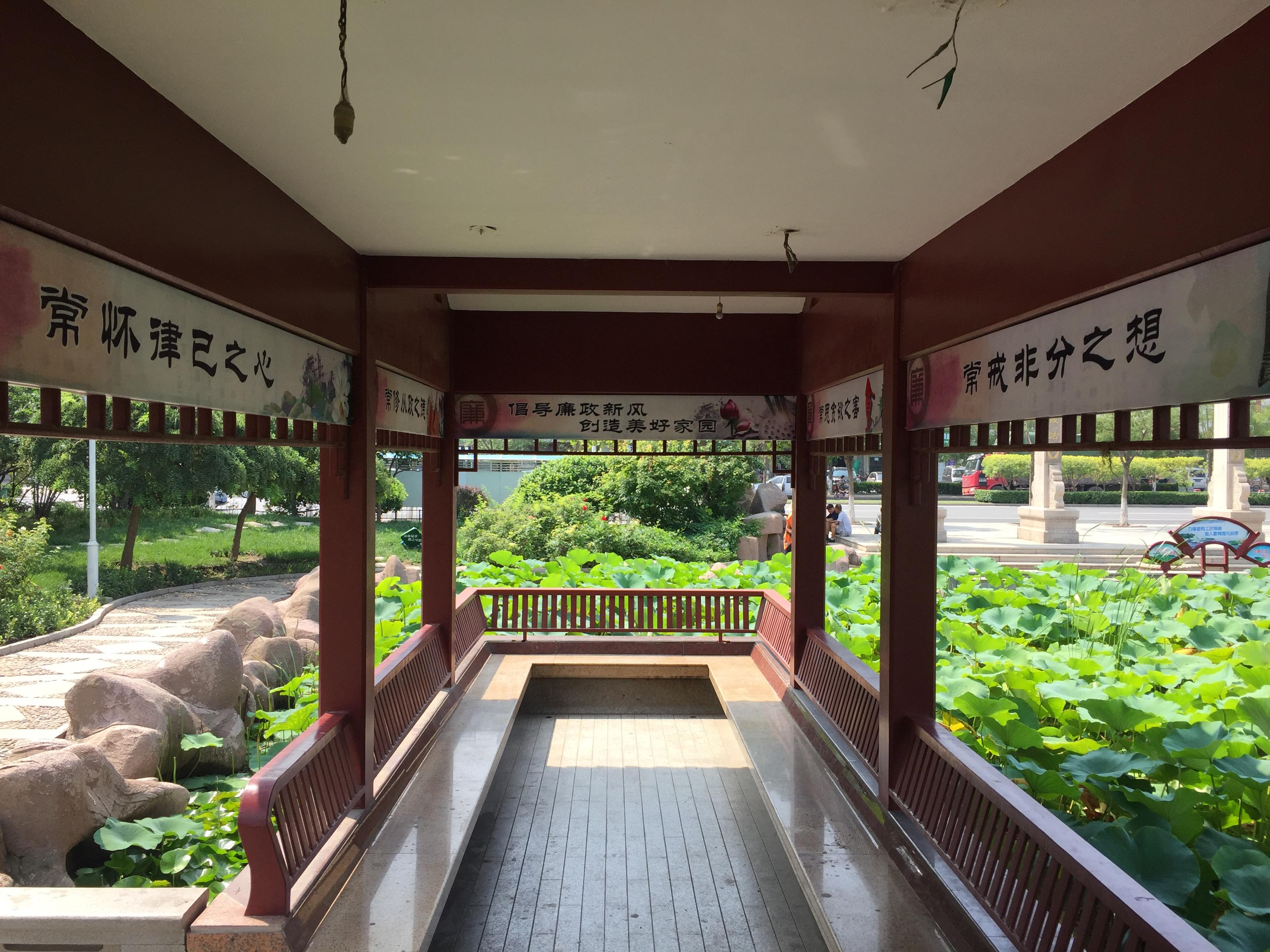 廉洁文化公园2