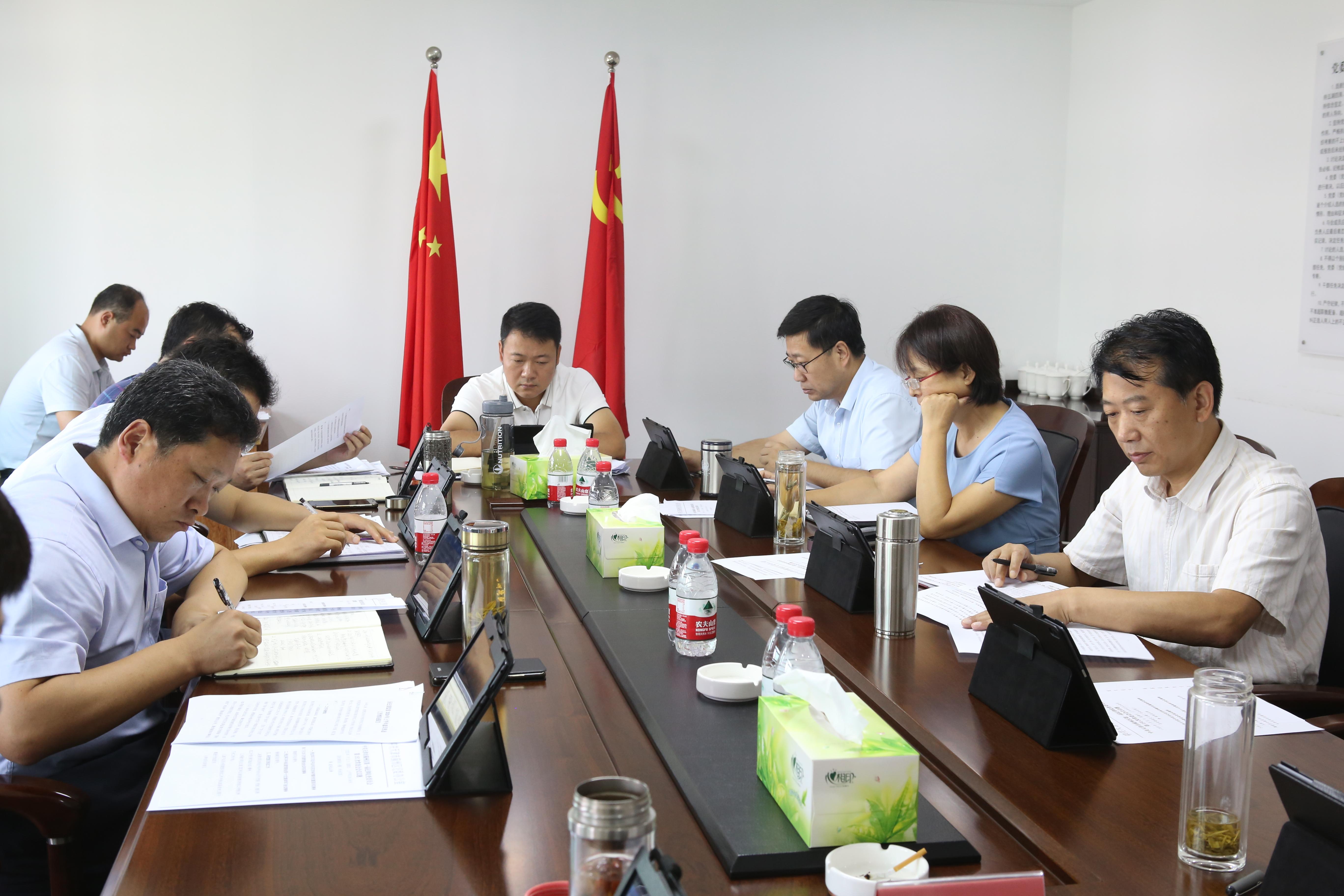 区纪委常委会召开专题会议,研究推动意识形态工作