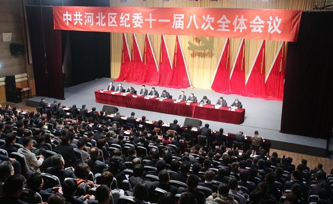 王海山在中国共产党天津市河北区第十一届纪律检查委员会第八次全体会议上的工作报告