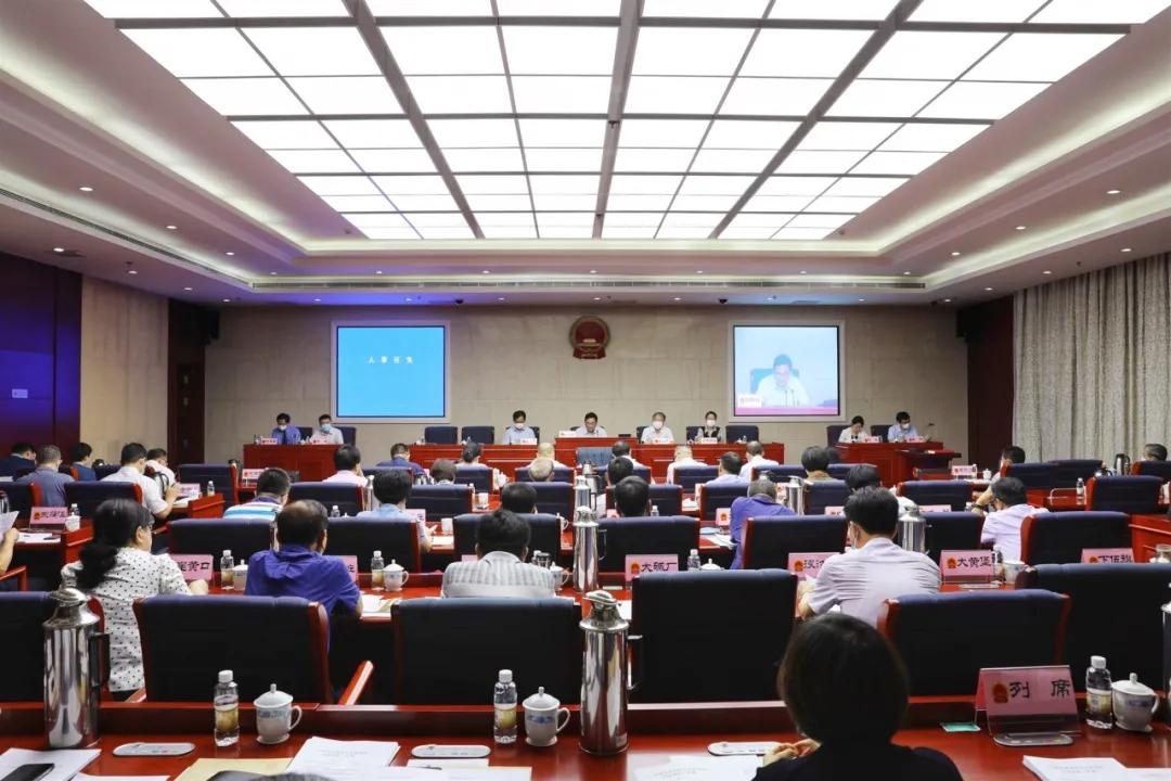 武清区五届人大常委会召开第三十次会议