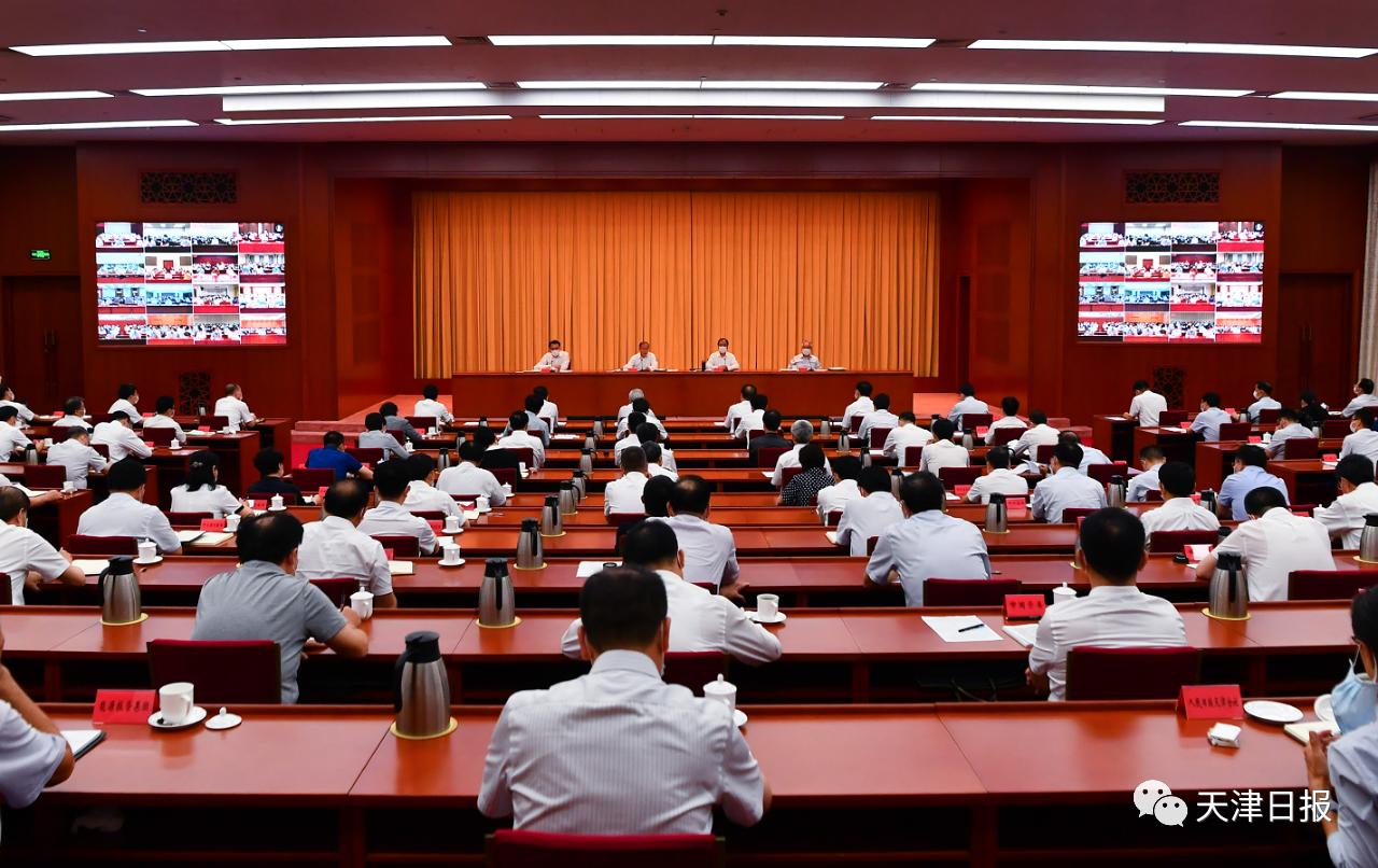 中央第二生态环境保护督察组督察天津市动员会在天津召开