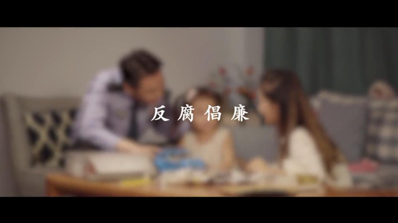 视频 | 小节大爱