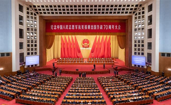 实录全文!习近平在纪念中国人民志愿军抗美援朝出国作战70周年大会上的讲话