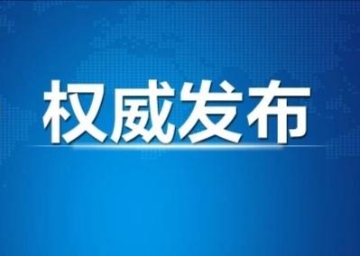 河东区人民法院审判委员会委员、行政庭庭长李研学接受纪律审查和监察调查