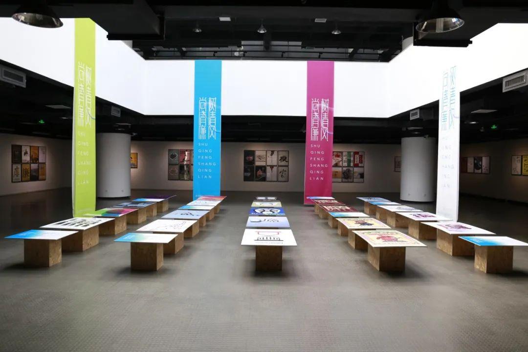 """2020年""""树清风·尚清廉""""天津市高校主题招贴设计作品展览开幕"""