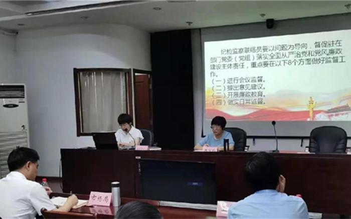 驻区市场监管局纪检监察组充分发挥纪检监察联络员作用