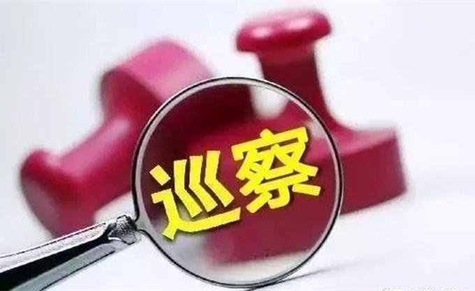河北区委巡察组向12个被巡察处级单位党组织反馈巡察意见