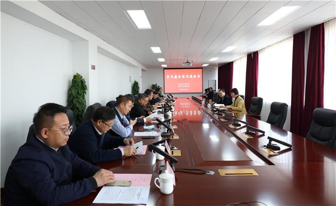 红桥区召开党外人士座谈会通报党风廉政建设和反腐败工作情况