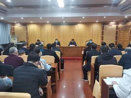 蓟州区召开一届区委第十五轮巡察工作动员部署会议