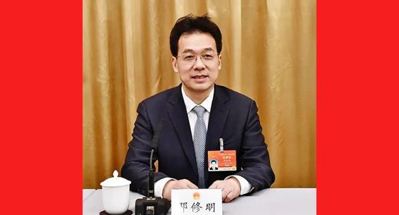 鄧修明:持續深入祛除作風頑疾丨紀委書記監委主任上兩會