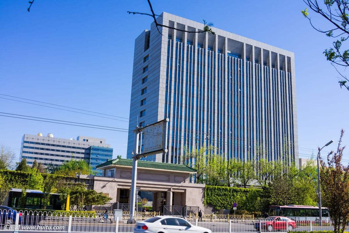赵乐际在十九届中央纪委五次全会上的工作报告