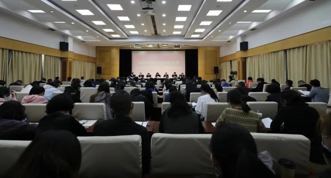 杨柳青镇召开2021年党建暨全面从严治党工作部署大会