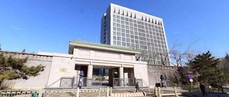 中央纪委办公厅联合有关部门印发意见 规范中央政法机关向纪检监察机关移送问题线索工作