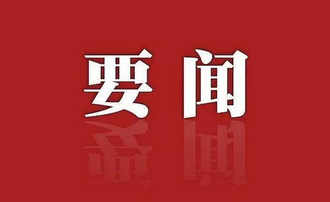 中国共产党组织处理规定(试行)