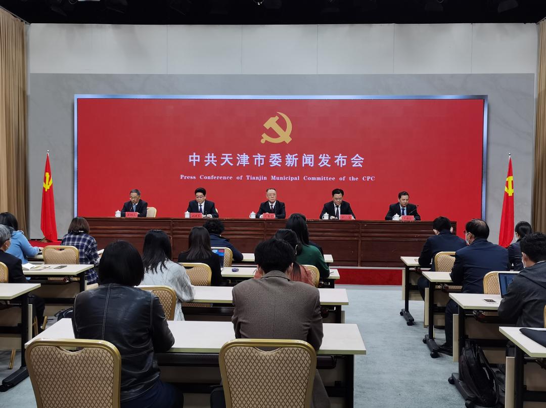 庆祝中国共产党成立100周年,天津安排了这些活动!