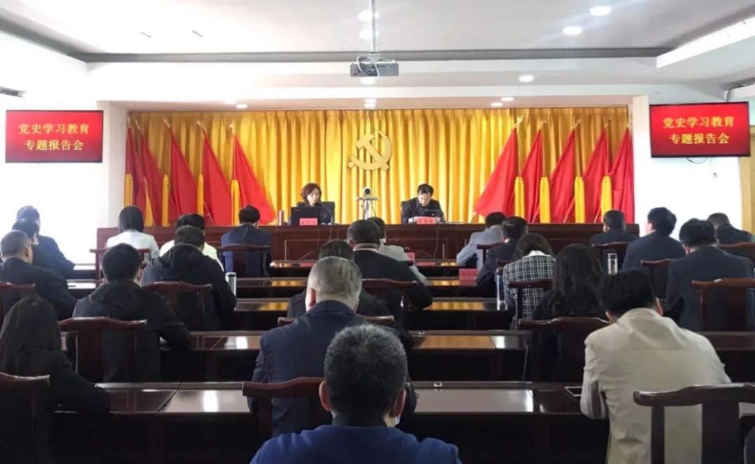 区纪委监委:学党史 践初心 以知促行开新局