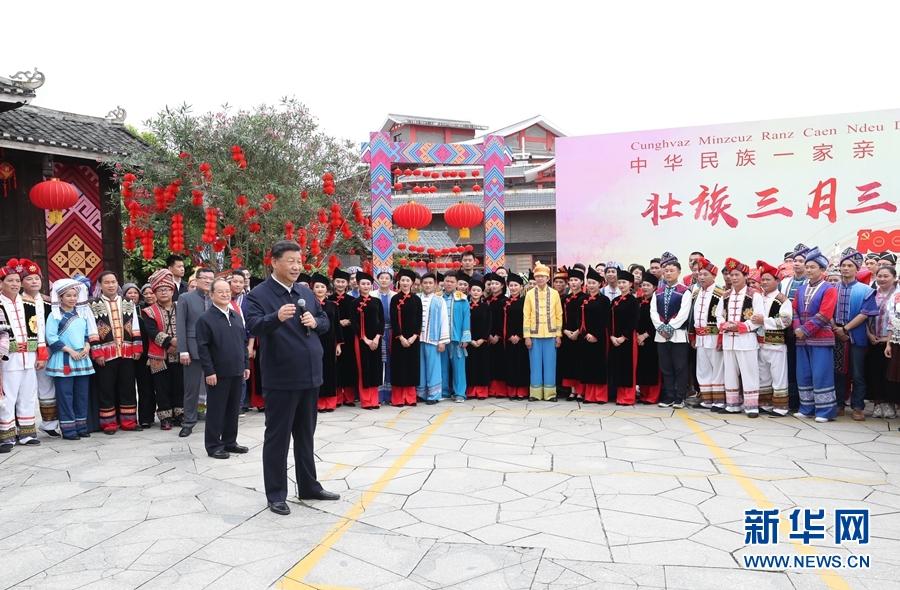 习近平:解放思想深化改革凝心聚力担当实干 建设新时代中国特色社会主义壮美广西