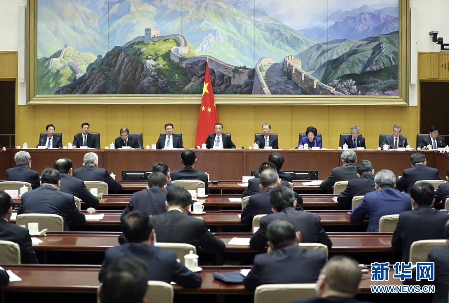 李克强:深入推进政府系统党风廉政建设和反腐败工作
