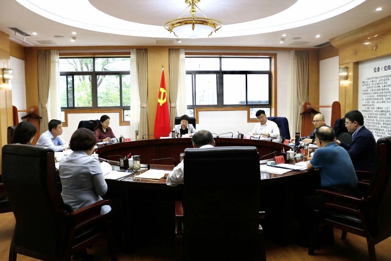 西青区委书记专题会议听取第十四轮巡察情况汇报