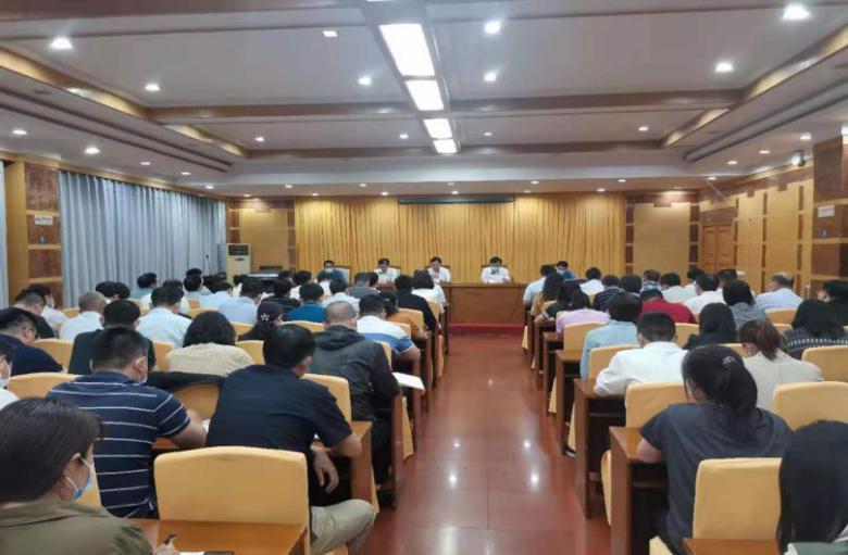 蓟州区召开第十六轮巡察工作动员部署会议
