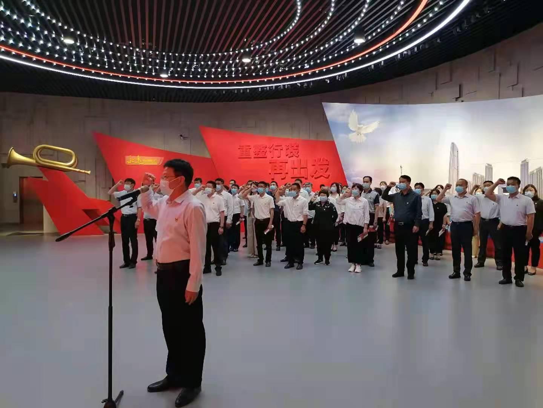 宁河区组织镇街领导班子成员参观市全面从严治党主题教育展