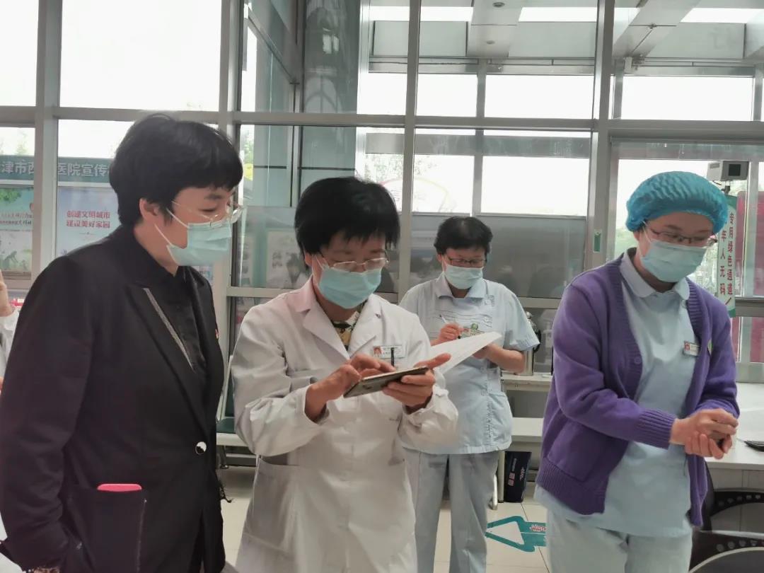 西青医院纪委持续开展疫情防控督导工作