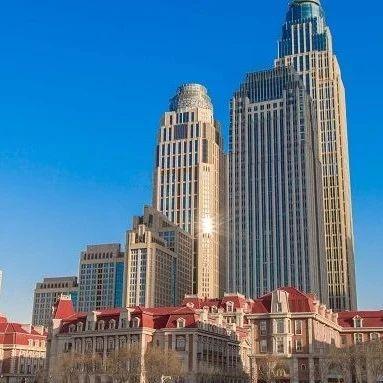 全国政法队伍教育整顿中央第二督导组向天津市反馈督导情况