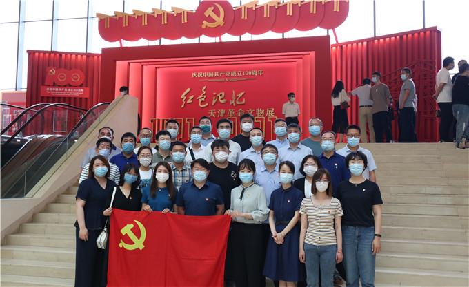 区纪委监委组织参观红色教育基地