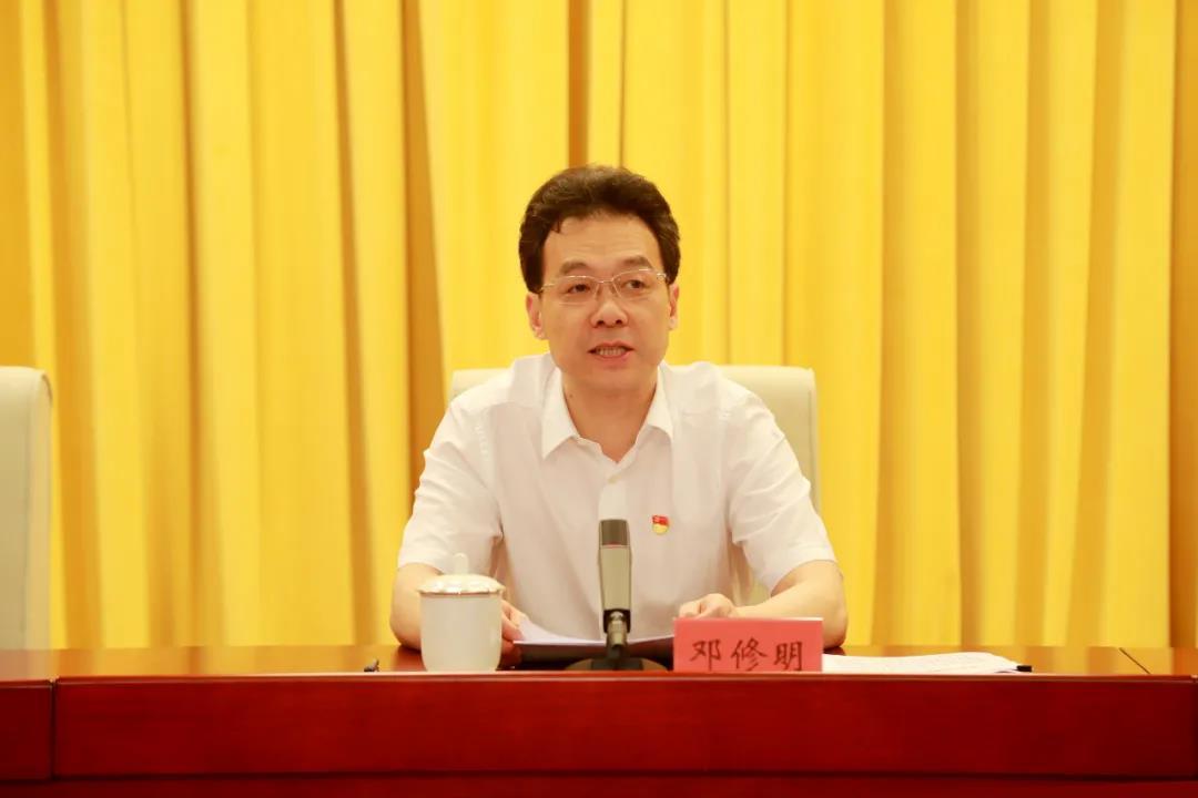 天津市纪检监察系统表彰大会召开