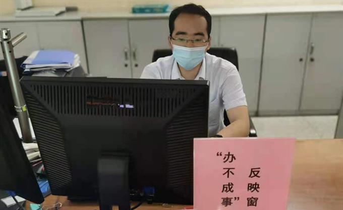 """河北区政务服务中心设立""""办不成事""""反映窗口"""
