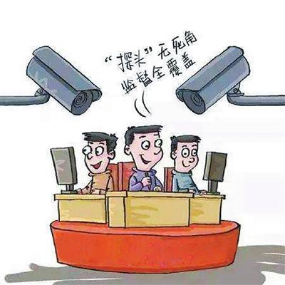 """【派驻动态】第三派驻纪检监察组:""""三个强化"""" 擦亮监督""""探头"""""""