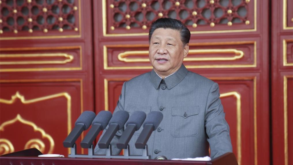 庆祝中国共产党成立100周年大会在天安门广场隆重举行 习近平发表重要讲话