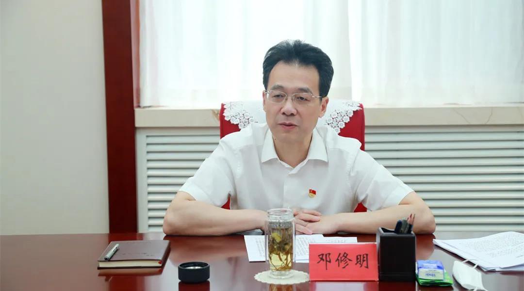 邓修明以普通党员身份参加所在党支部党史学习教育专题组织生活会