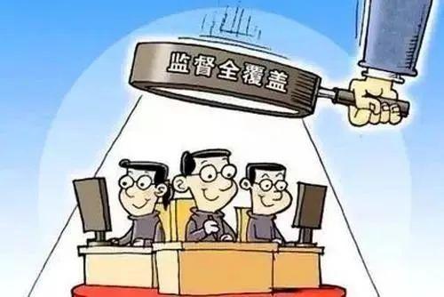 """【派驻动态】第五派驻纪检监察组:构筑多维""""探头"""" 强化派驻监督"""