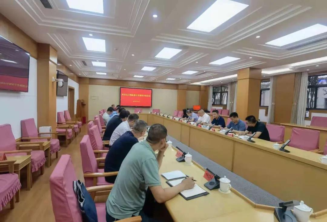 西青区召开全区扫黑除恶斗争领导小组会议