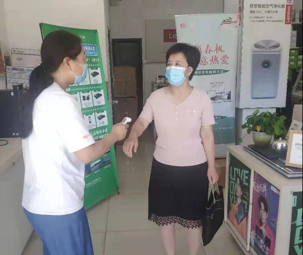 文昌街道纪工委:围绕中心 服务大局 以精准监督织密疫情防控网