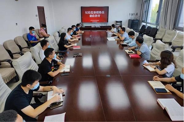 区城管委开展纪检监察联络员业务专题培训会