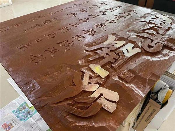 """西青区""""迎百年华诞 颂清廉家风""""廉洁文化作品展示——篆刻雕刻绣花(五)"""