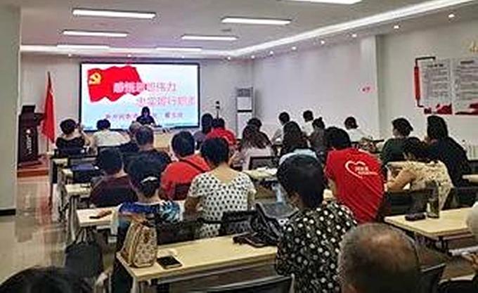 新开河街纪检监察工委组织社区党组织书记开展集体谈话