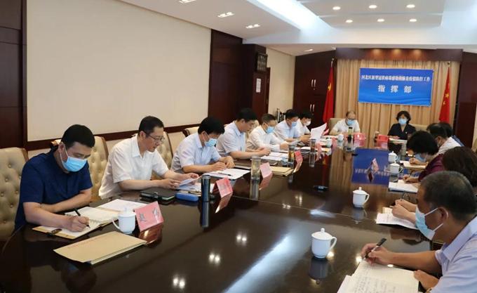 河北区区委书记专题会听取十一届区委第十二轮巡察工作情况汇报
