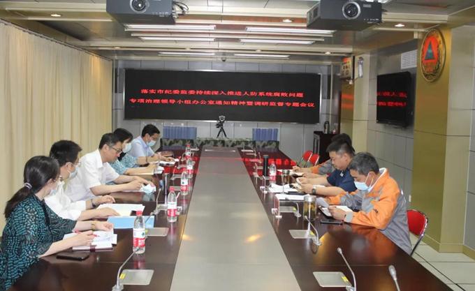 王海山到区人防办调研指导我区人防系统腐败问题专项治理工作