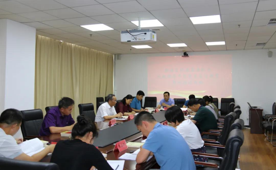 静海区纪委监委机关组织举办处级领导干部党史学习教育第四期读书班